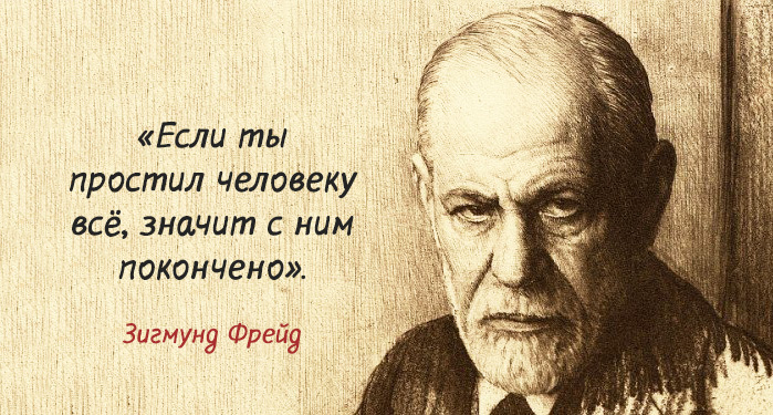 Введение в психоанализ. Зигмунд Фрейд
