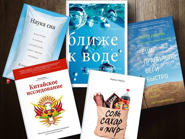 Книг, которые помогут изменить жизнь