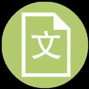 Самые популярные китайские иероглифы