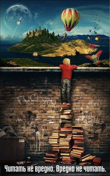Книги для прочтение в свободное время