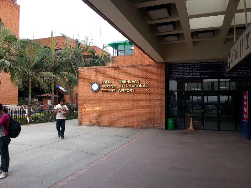 Аэропорт Трибхуван